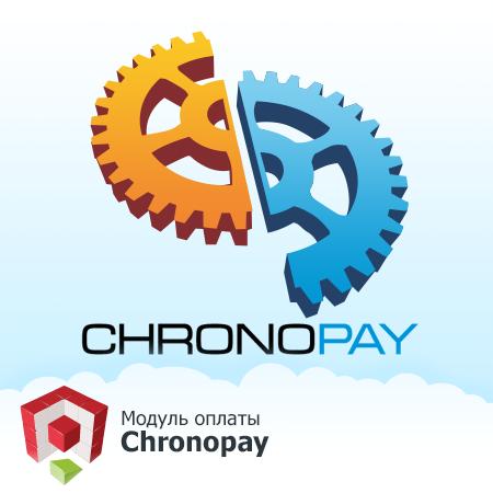 Платежный модуль Эквайринг Chronopay для Magento