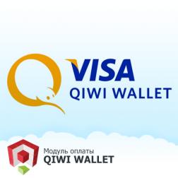 Модуль QIWI (Киви) для Magento