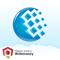 Модуль WebMoney (вебмани) для Magento