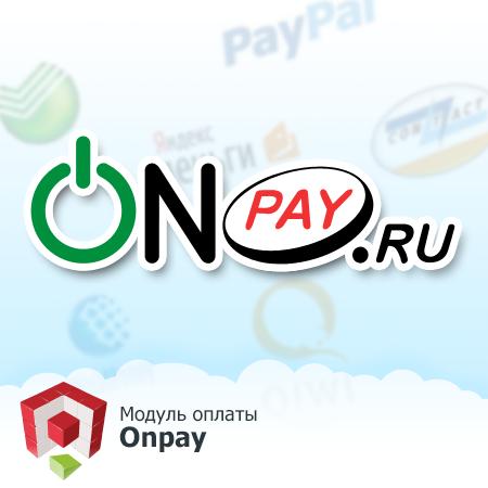 Платежный модуль Onpay (Онпай) для Magento