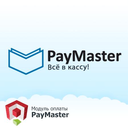 Платежный модуль Paymaster для CMS Magento
