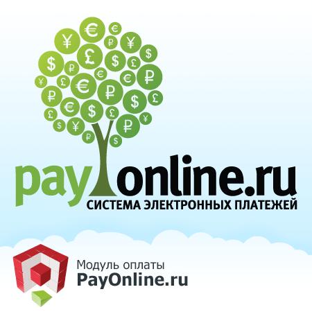 Модуль Payonline (оплата картами Visa и MasterCard) для Magento