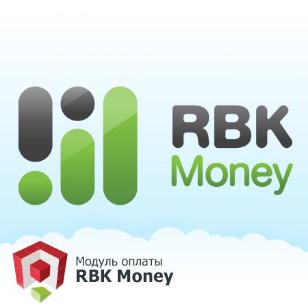 Платежный модуль Rbkmoney для Magento