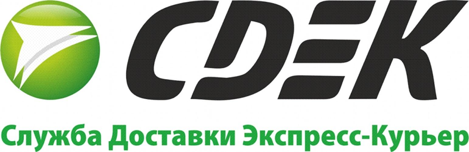 M2:Модуль доставки СДЕК