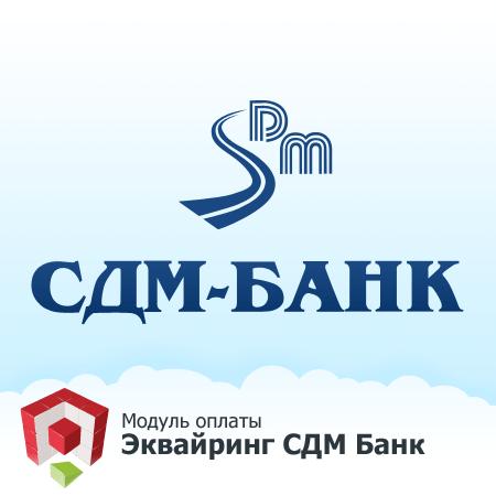 Модуль СДМ-Банк для Magento